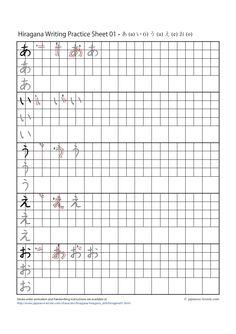 Japonais HIRAGANA (feuilles d'entraînement) JOSS 'N SAY Letter G Worksheets, Math Division Worksheets, Social Studies Worksheets, Printable Worksheets, Hiragana Practice, Writing Practice, Learn Katakana, Letter Identification, Math Words