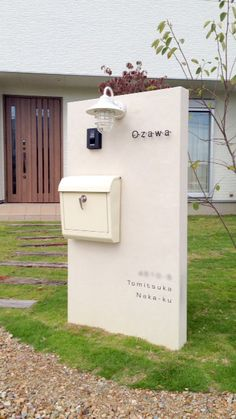 Mailbox w/ light wall - Dehily Exterior Design, Interior And Exterior, Sign Board Design, Entrance Doors, House Numbers, Mailbox, Interior Design Living Room, Home Deco, Interior Architecture