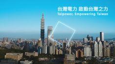 Corporate Profile, San Francisco Skyline, New York Skyline, Travel, Youtube, Viajes, Destinations, Traveling, Trips