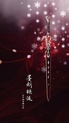 By Artist Unknown. Fantasy Sword, Fantasy Weapons, Dark Fantasy, Fantasy Art, Armas Ninja, Cool Swords, Sword Design, Anime Weapons, Weapon Concept Art