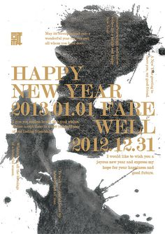 2013 New Year Poster by Lok Ng, via Flickr