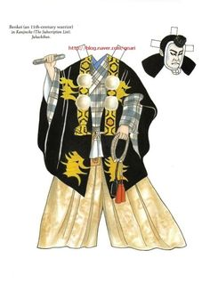 Kabuki Costumes Paper Dolls by Ming-Ju Sun - Dover Publications, Inc., Plate 8 of Paper Doll Costume, Folk Costume, Kabuki Costume, New Year's Crafts, Paper Crafts, Usa Culture, Japanese Outfits, Japanese Clothing, Costumes Around The World