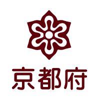 Die besten 25 moss tempel ideen auf pinterest kyoto - Moosgarten kyoto ...