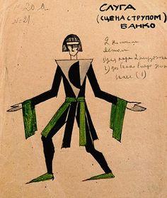 Sergei Eisenstein. Macbeth