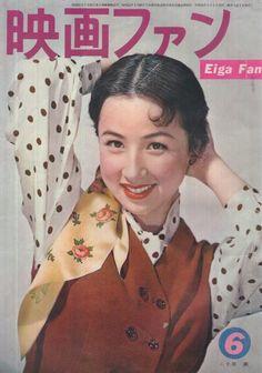 Japanese Beauty, Asian Beauty, Air Plain, Vintage Fashion, Women's Fashion, Cinema, Actresses, Female, Movies