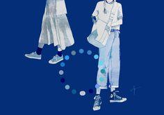 Aofuji Sui — blue