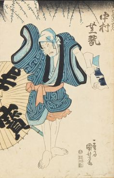 "Japanese Woodblock Print possibly by Utagawa Kuniyoshi, framed. Size: 14.25"" x 9.25"", 36 x 23 cm (sight), 22.25"" x 15.5"", 57 x 39 cm (frame)."