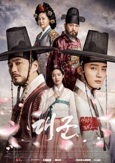 """[Videos + Photos] Added Teasers, Highlight Reel, Posters, Stills and Updated Cast for the Upcoming #kdrama """"Grand Prince"""""""