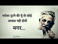 Gulzar shayari in hindi Couples Quotes Love, Love Husband Quotes, True Love Quotes, Couple Quotes, Gurbani Quotes, Swag Quotes, Hindi Quotes, Qoutes, Cute Disney Quotes