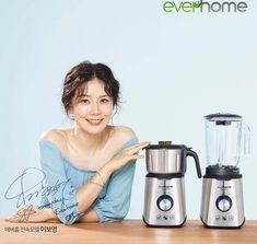 Commercial cr:微博 miss u 안니 #이보영 #leeboyoung #everhome Lee Bo Young, Korean Wave, Ji Sung