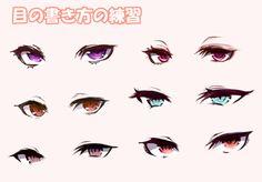 Anime Eye reference