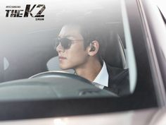 Ji Chang Wook's hard work is obviously paying off in new action teaser for The…
