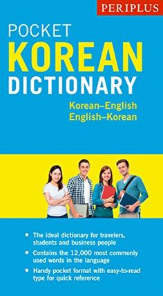 Periplus Pocket Korean Dictionary KoreanEnglish EnglishKorean Second Edition Periplus Pocket Dictionaries * Find out more about the great product at the image link.