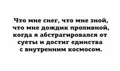 #этноспб #счастье #эзотерика