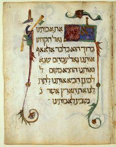 Barcelona Haggadah, fol. 64.   Decorated initial-word panel. Illuminated Hebrew Manuscript.