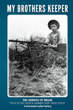 My Brother's Keeper - Ira A. Feinberg Almost 1% of the entire population of Jewish Palestine, close to six thousand Israelis lost their lives defending Israel during it's War Of Independence.