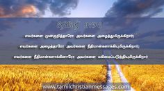 www.tamilchristianmessages.com Tamil Christian, Infographics, Infographic, Info Graphics, Visual Schedules