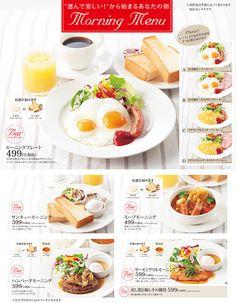 67 Cafe Menu Design, Food Cart Design, Food Menu Design, Restaurant Menu Design, Brunch Menu, Breakfast Menu, Food Catalog, Coffee Shop Menu, Cookbook Design