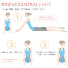3 One-Minute Stretches to Shape Your Waist and Burn More Fat Wellness Fitness, Fitness Diet, Health And Wellness, Health Fitness, Health Words, Upper Body, Nice Body, Yoga Poses, Body Care