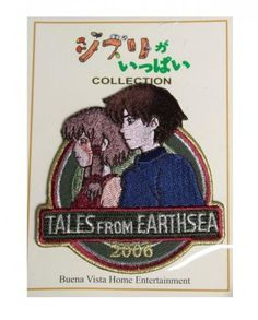 Tales From Earthsea (2006) Patch