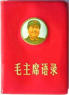 essay chinese cultural revolution book