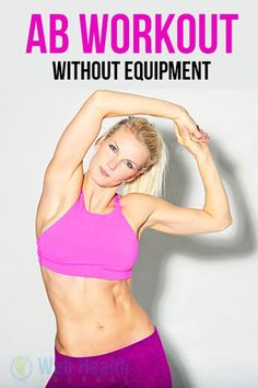 AB WORKOUTS WITHOUT EQUIPMENT : #ab_workouts