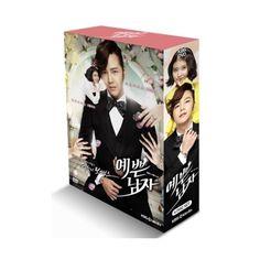 JANG KEUN SUK - BEAUTIFUL MAN DVD (KBS2 DRAMA NORMAL EDITION) [6 DISC]