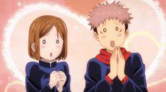 Anime Jujutsu Kaisen GIF - Anime JujutsuKaisen YūjiItadori - Discover & Share GIFs