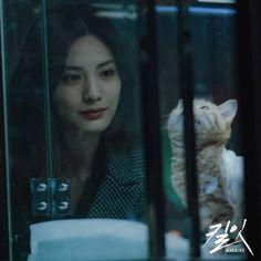 Korean K Pop, Korean Drama, Korean Girl, Im Jin Ah Nana, Nana Afterschool, Yu Aoi, Bts Amino, Korean Tv Series, Fall In Luv