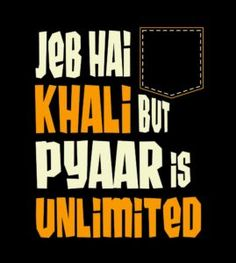 Latest Hindi English Mix CB Text Png Collection For Picsart Editing Funny Quotes In Hindi, Desi Quotes, Funny Attitude Quotes, Jokes Quotes, Memes, Funky Quotes, Swag Quotes, Desi Humor, Indian Quotes