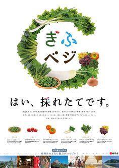 岐阜市 - 岐阜・名古屋 ブランディングデザイン Disport(ディスポート株式会社)