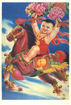 Nianhua of Baby and Horse