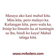 Tagalog Love Quotes  Love Quotes Tagalog  Sweet Pick Up Lines