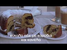 Κέικ με κανέλα και καρύδια στη μέση (video) - cretangastronomy.gr Greek Sweets, Deserts, Muffin, Food And Drink, Favorite Recipes, Bread, Cooking, Breakfast, Cake