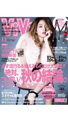 ViVi2013年11月号壁紙壁紙(ローラ)