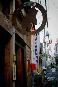 """art cafe """"koguma"""" . 東向島 / junko hiramatsu"""