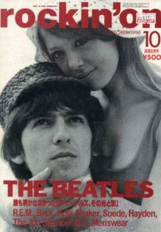 George Harrison and Pattie Boyd-Harrison (Rare 1996 Japanese magazine)