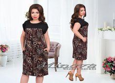 Платье №261-черный+леопард - Платья-Батал - Minova интернет-магазин