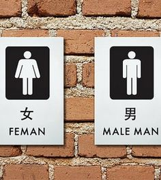 """SignFail Brings Funny Engrish Signs To Your Hometown """"feman, male man"""" Funny Sign Fails, Funny Signs, Bathroom Humor, Bathroom Signs, Restroom Signs, Man Bathroom, Bathroom Quotes, Office Bathroom, Bathroom Doors"""