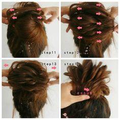 Para tirar del pelo de la parte posterior de la imagen de la dirección de la flecha en forma de flores, hacen que el cabello se vea más suave y esponjosa.