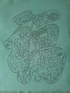 복을 비는 문자도 부귀영화를 상징하는 꽃들로 문양~