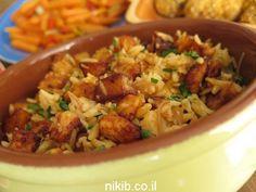 חזה עוף עם תפוחי אדמה, איך מכמה דברים פשוטים אפשר להכין אוכל כזה טעים ? מתכון מעולה ביותר לארוחת צהריים, הילדים טורפים הכל הם כל כך אוהבים לאכול את הקומבינה