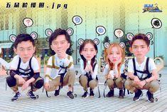 Lucas Nct, Keep Running, Running Man, Angelababy, Anime Girl Drawings, Drama Queens, Basketball Court, China, Kpop
