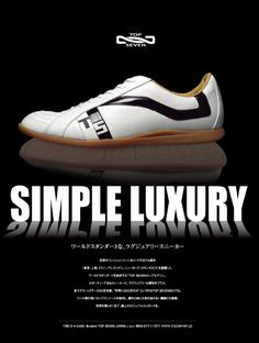 famous-footwear-mens-sneakers-shoes-online-shoes-for-men-blog-mougen-insneakershop-topseven-2013%e5%b9%b4-ts812_brio_9-24