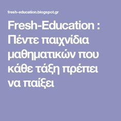 Fresh-Education : Πέντε παιχνίδια μαθηματικών που κάθε τάξη πρέπει να παίξει Crafts For Kids, Teacher, Education, Blog, Maths, School Stuff, Crafts For Children, Professor, Kids Arts And Crafts