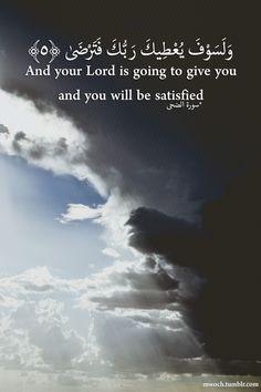 Surah Ad-Dhuha Verse 5