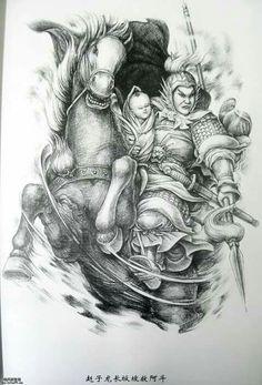Horse Tattoo Design, Tattoo Designs, Los Primates, Oriental, Guan Yu, Full Tattoo, Monkey Tattoos, Tattoos For Lovers, Dynasty Warriors