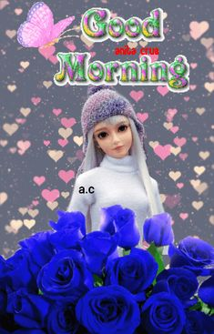 Good Morning Gift, Cute Good Morning Quotes, Good Morning Coffee, Good Morning Greetings, Good Morning Images, I Love You Pictures, Beautiful Love Pictures, Good Morning Flowers Gif, Coffee Images