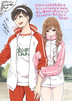 Cute Anime Guys, Anime Love, Osomatsu San Doujinshi, Anime Family, Manga Couple, Ichimatsu, Anime Ships, Anime Outfits, Cute Dolls