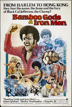 1974 bamboo gods and iron men 01 by dBoutet, via Flickr